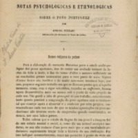 PT-MUL-FAF-B-01-0010.pdf